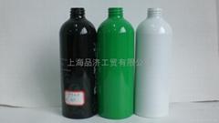 精油香精铝瓶