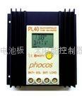 太陽能控制器