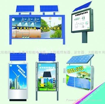 太阳能发电 2