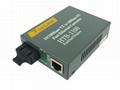 10/100M/1000M Fiber Optic Ethernet Media Converter