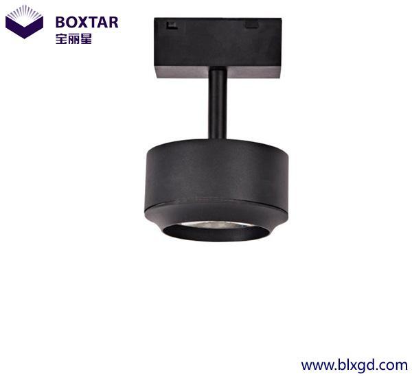 LED Magnetic Showcase Light 2
