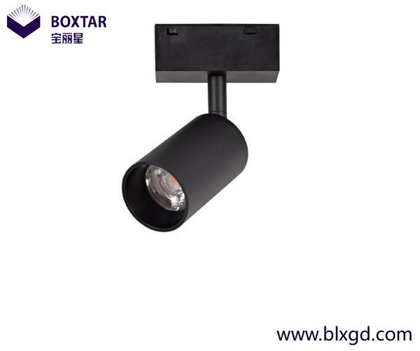 LED Magnetic Showcase Light 3