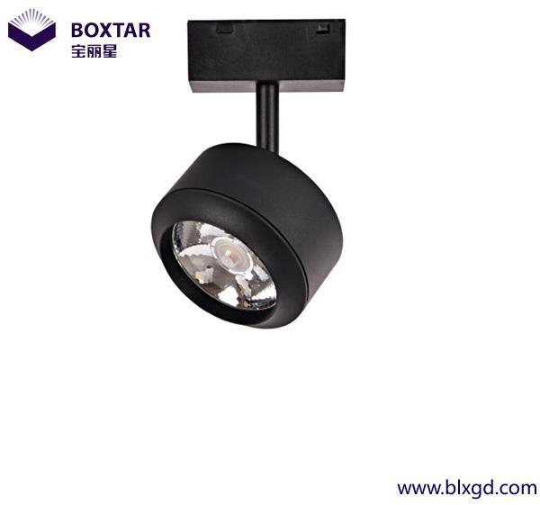 LED Magnetic Showcase Light 1