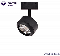 LED Magnetic Showcase Light