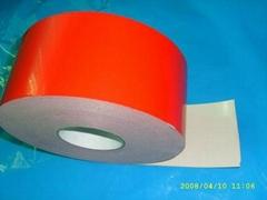 2.0mmPE红膜白胶汽车泡棉