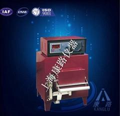 分体式控温箱式电阻炉价格 数显高温马弗炉厂家