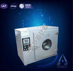 101YA系列远红外鼓风干燥箱特价促销|工业用高温烘箱材质