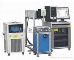 激光机直供打标机上海浦东南汇