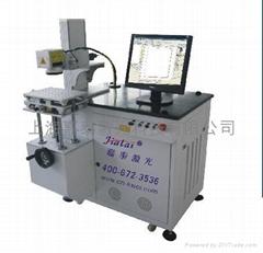 厂家直销上海激光打标刻字机