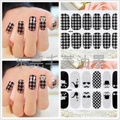 指甲貼專用 UV彈性光油