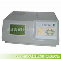 成都果蔬农残仪 蔬菜水果农药残留检测仪 农残仪成都赛可隆028-84258287