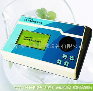 成都食品檢測儀 食品檢測儀 四川檢測儀成都賽可隆028-84258287 1
