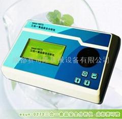 成都食品檢測儀 食品檢測儀 四川檢測儀成都賽可隆028-84258287