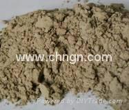 深圳诚功建材(硫铝酸盐水泥和高铝水泥专用)速凝早强剂 18603058786 4