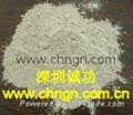 Calcium Aluminate powder for PAC for water treatment