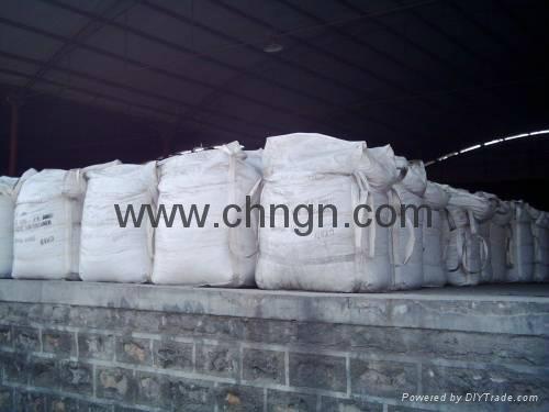 深圳誠功建材(18603058786)高鋁耐火水泥(鋁酸鹽水泥) 5