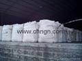深圳诚功建材(18603058786)高铝耐火水泥(铝酸盐水泥)