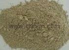 深圳诚功建材 (42.5)高强度快硬硫铝酸盐水泥 4