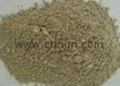 grade 42.5 Rapid-setting CSA Cement (Calcium Sulfoaluminate Cement) 4