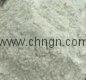 深圳诚功建材(187603058786)专供(U型)高效混凝土膨胀剂 5
