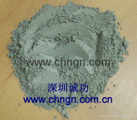 Low-heating Portland Cement for volume concrete (HBC) 1