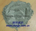 Low-heating Portland Cement for volume