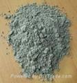 Low-heating Portland Cement for volume concrete (HBC)