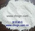 Al2O3 70%,80%&90% Calcium Aluminate