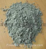 Low-heating Portland Cement for volume concrete (HBC) 4
