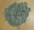Low-heating Portland Cement for volume concrete (HBC) 5