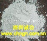 (WCS-1型)白水泥速凝早強劑--深圳誠功建材 3