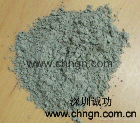 深圳誠功建材(18603058786) 高抗硫酸鹽水泥 4