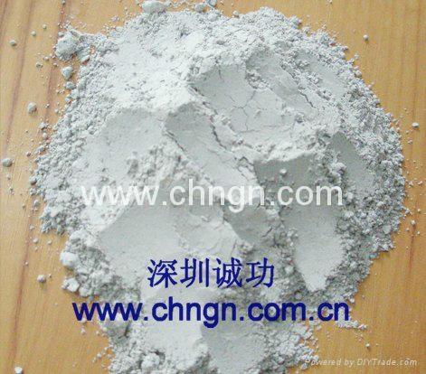 (垃圾焚烧炉用)高铝耐火浇注料 深圳诚功建材(18603058786) 3