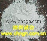 深圳诚功建材(18603058786)厂价供应白水泥早强剂 2