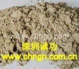硫铝酸盐水泥专用速凝早强剂(快干剂) 深圳诚功建材(18603058786) 1
