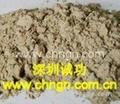 硫铝酸盐水泥专用速凝早强剂(快