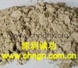 Rapid-setting Admixture for High Alumina Cement