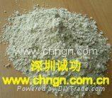 深圳誠功建材(PCS-3型)硅酸鹽水泥/混凝土專用速凝早強劑 2