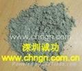 Ordinary Portland Cement (PO42.5