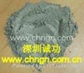 Ordinary Portland Cement (PO42.5R)