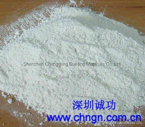 深圳誠功建材(18603058786)  --石膏專用緩凝劑 1
