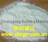 深圳誠功建材(18603058786)  --石膏專用緩凝劑 2