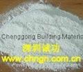 深圳诚功建材(18603058786)专供--石膏专用缓凝剂 2