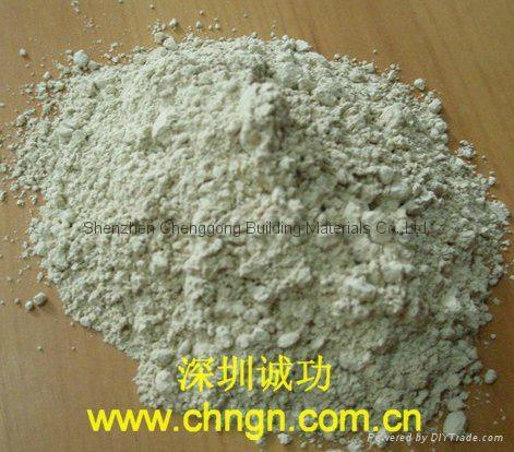 深圳誠功建材18603058786廠價直供(PCS-3型)輕質(水泥/混凝土)制品專用速凝早強劑 3