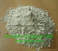 深圳诚功建材18603058786厂价直供(PCS-3型)轻质(水泥/混凝土)制品专用速凝早强剂 4