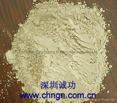 82.5 High-strength Rapid-setting CSA Cement (Calcium Sulfoaluminate Cement)