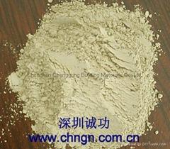 深圳誠功建材實業(82.5)高強度快硬水泥