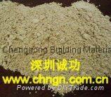CA50 鋁酸鈣(高鋁)耐火水泥 深圳誠功建材實業 1