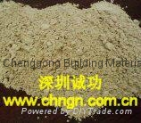 CA50 铝酸钙(高铝)耐火水泥 深圳诚功建材实业 1