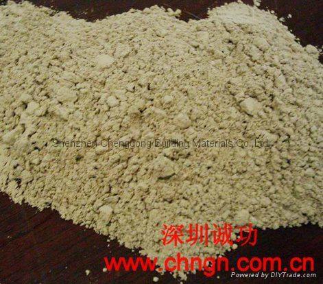 CA50 鋁酸鈣(高鋁)耐火水泥 深圳誠功建材實業 2
